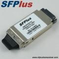 SMC 1000Base-ZX GBIC